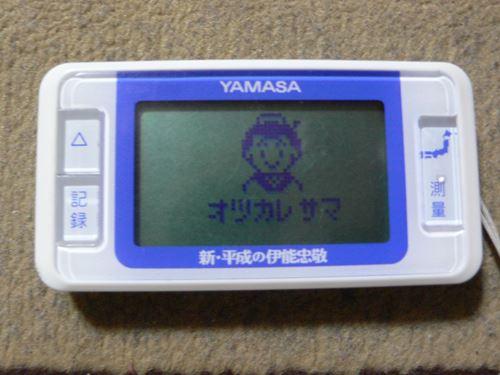 inoutadataka270402006_R.jpg