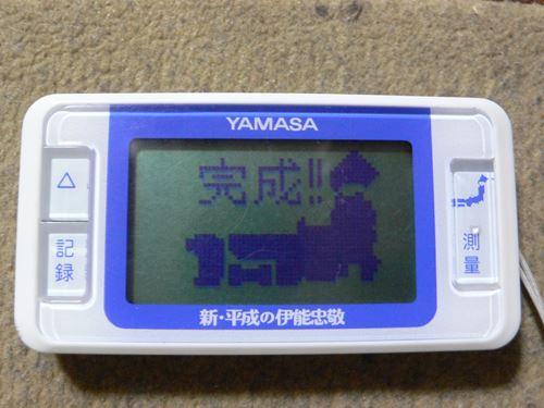 inoutadataka270402007_R.jpg