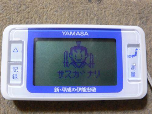 inoutadataka270402008_R.jpg