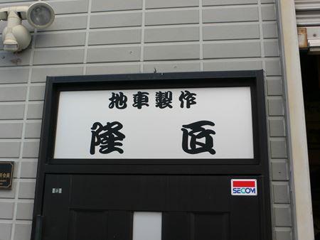 kisiwada270112003_Rs.jpg