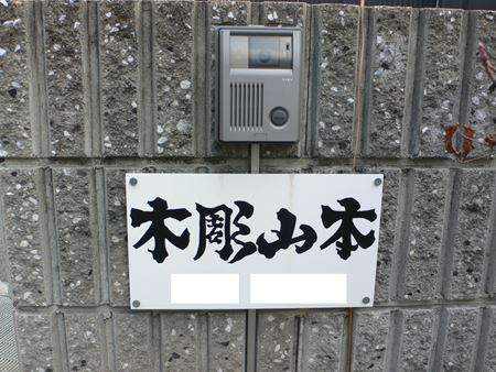 kisiwada270112004_Rs.jpg