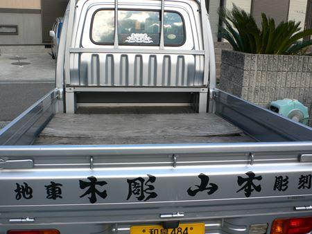 kisiwada270112005_Rs.jpg
