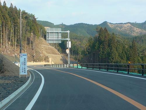 kouyasandouro003_R.jpg