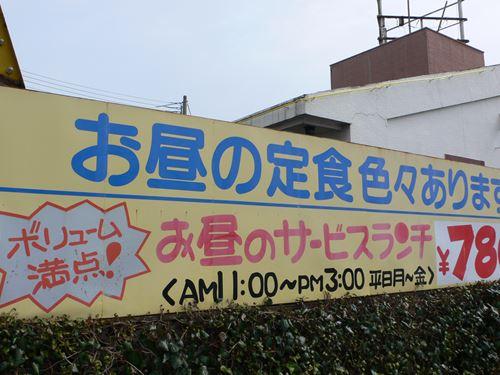 makino0225003_R.jpg