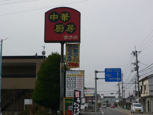 makino0225004_R.jpg