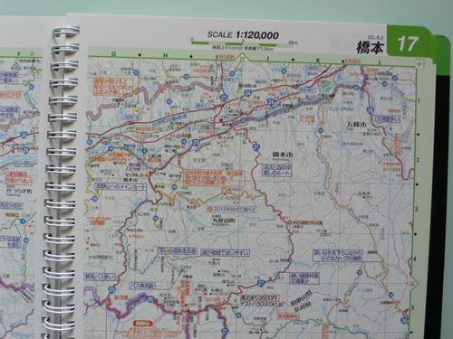 map2015r004_Rs.jpg
