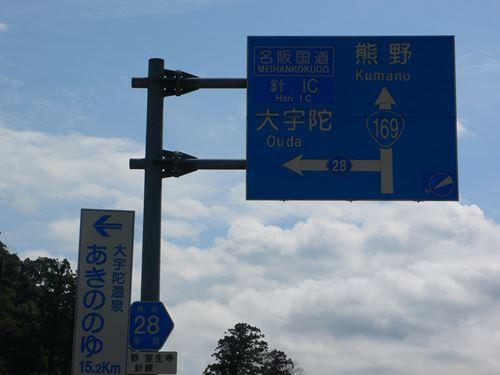 matabeisakura007_R.jpg