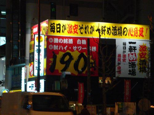 omoroikanban002_R.jpg