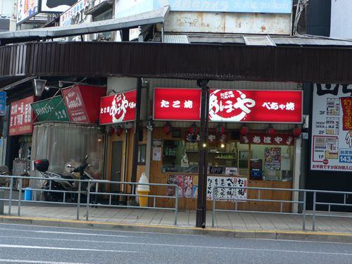 omoroikanban003_R.jpg