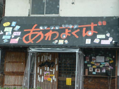 omoroikanban005_R.jpg