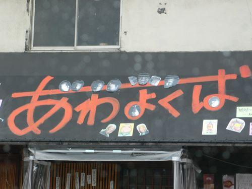 omoroikanban006_R.jpg