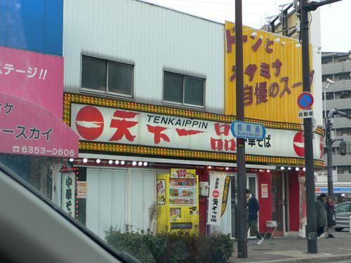 omoroikanban007_R.jpg