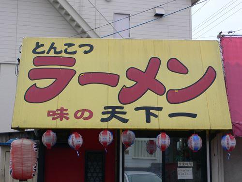 omoroikanban010_R.jpg