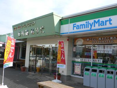 sirasaki270207002_R.jpg