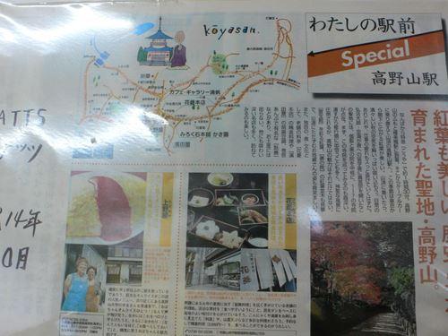 uenoya0415008_R.jpg