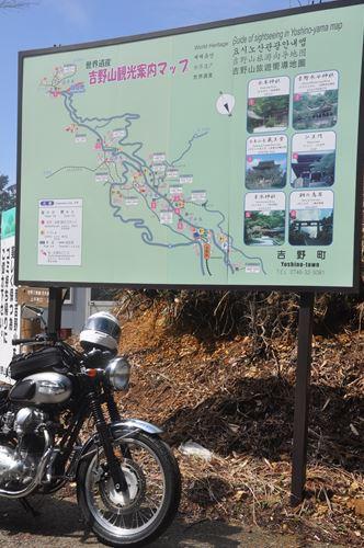 yosinoyama2015001_R.jpg