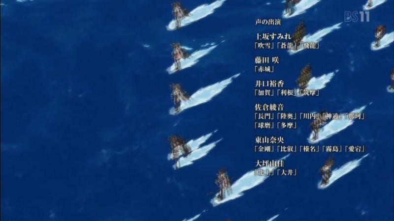 艦これ_022