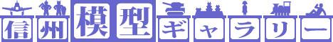 logo_SMG[1]
