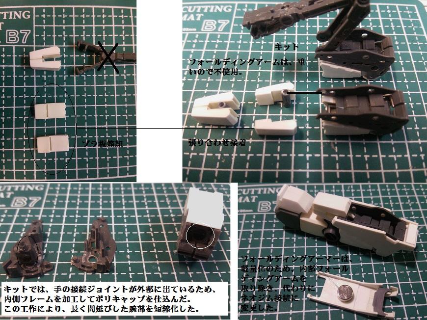 DSC_0740_edited-1.jpg