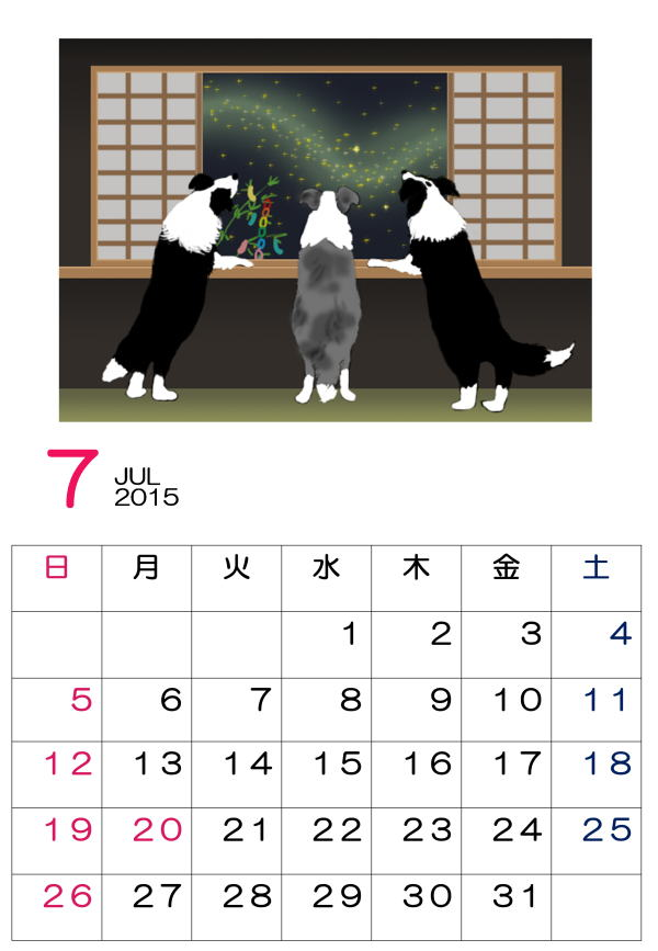 babaちゃまカレンダー7月♪