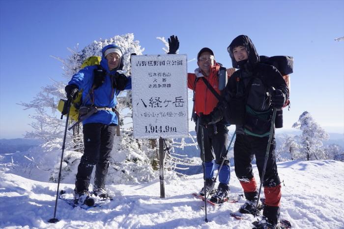 八経ヶ岳_2015_0124_3