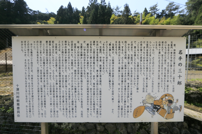 2015_0418_33.jpg