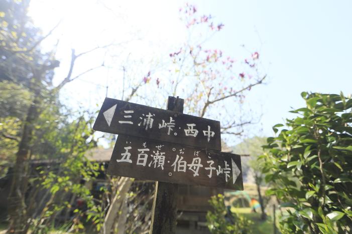 2015_0418_43.jpg