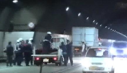 呉トンネル事故