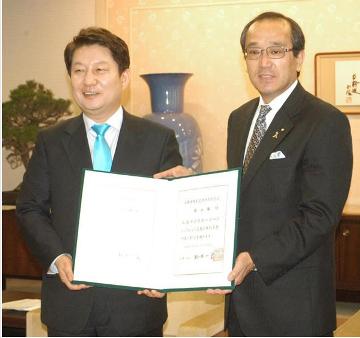 広島市特別名誉市民