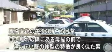 hatsukaichishi.jpg
