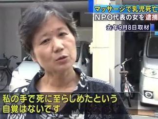 himekawa02.jpg