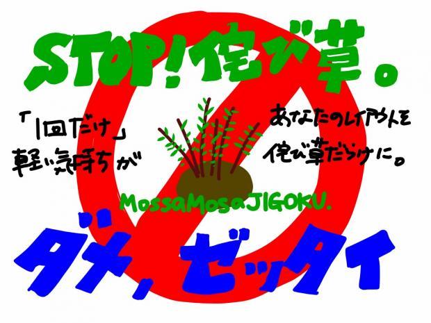2015-07-021_convert_20150702174152.jpg