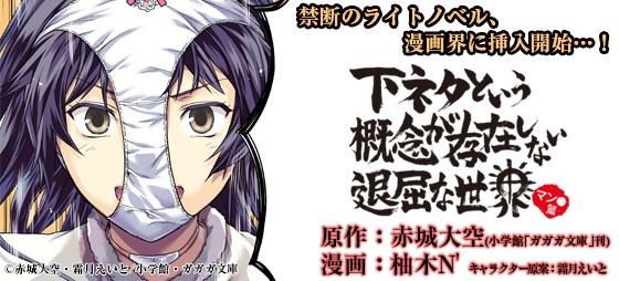 Shimo_man.jpg