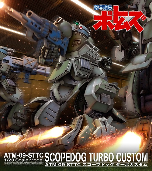 scopedog_turbocustom_02.jpg
