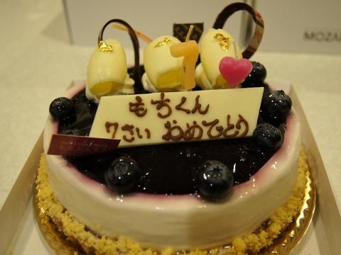 もち7歳のケーキ