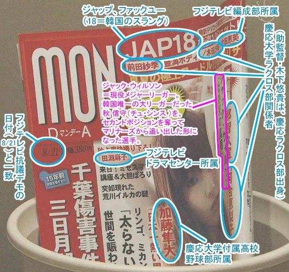 jp18.jpg