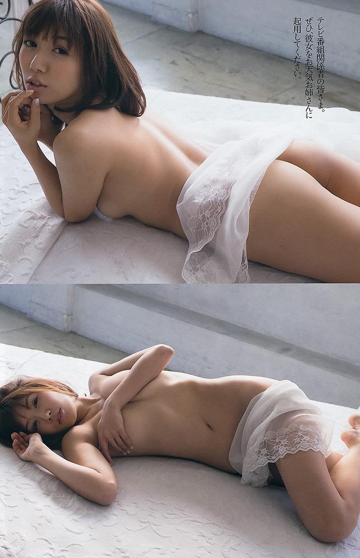 穂川果音 画像 5
