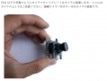 ARRIS X-Speed FPV250カメラ取付方向
