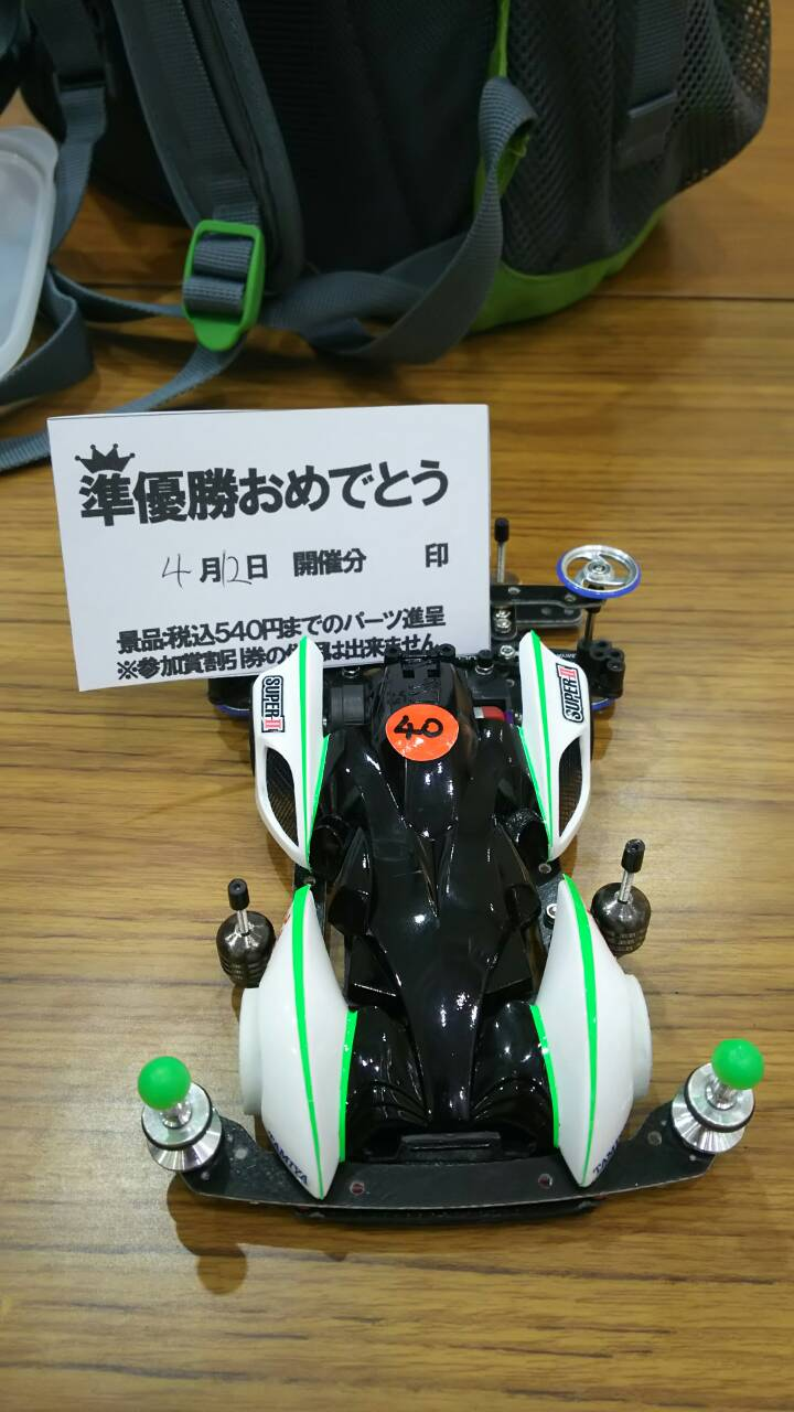 0412_HZop_2nd.jpg