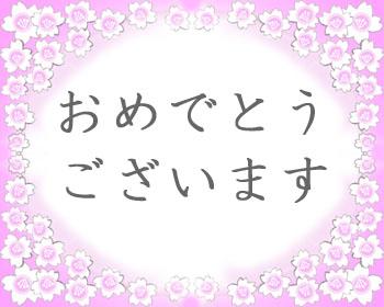 img_1_m[1]
