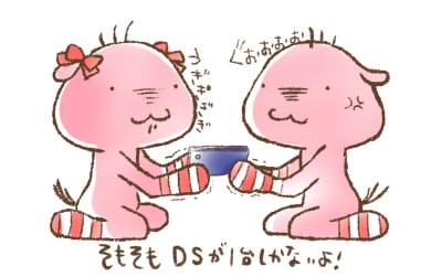 shimazeru1.jpg