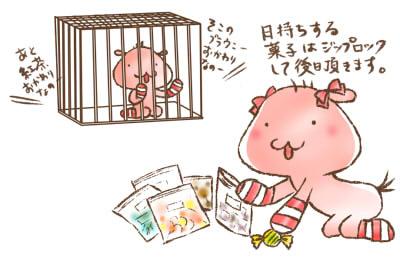 shimazeru2.jpg