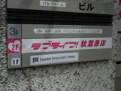 2015050503.jpg