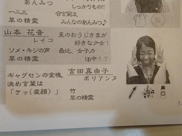大船高校演劇部 (4)