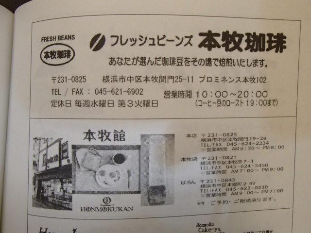 大船高校演劇部 (7)