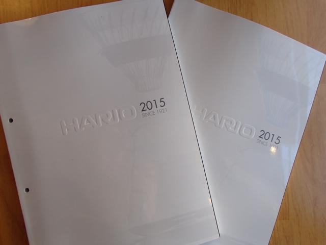ハリオカタログ2015年 (1)