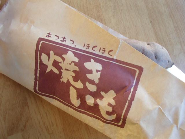 焼き芋とココナッツオイル (1)