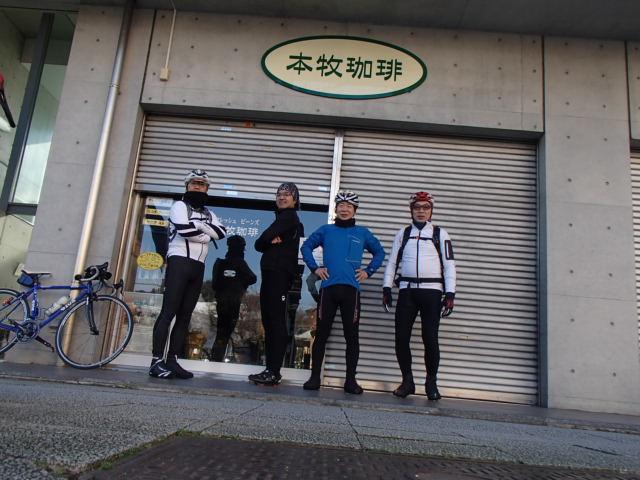 横須賀グルメ (2)