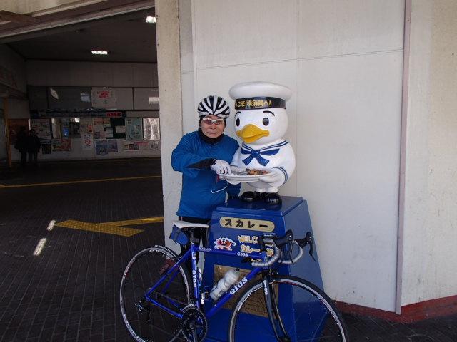 横須賀グルメ (4)