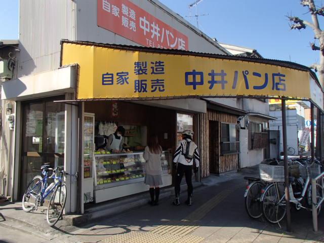 横須賀グルメ (8)